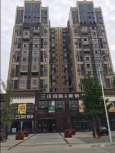 三江尚城二期